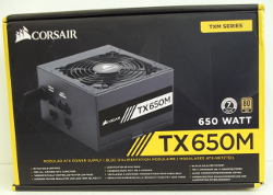 Image of: Corsair Power Supply 650w